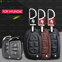 Genuine Leather Car Key Case Cover Keychain For Hyundai Creta I10 Grandeur Solaris SantaFe IX25 IX35 Elantra 3 Button Remote Key(China)
