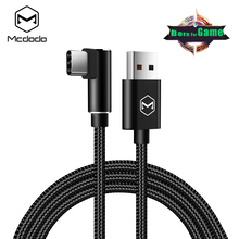 Mcdodo USB Type C Cable for Samsung Huawei 5V 4.5A Xiaomi Max 5A Fast Charging Type-C Data Cable For Oneplus 5t Huawei USB C(China)