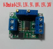 Current to Voltage 4-20mA to 0-10V 0-5V Isolation Transmitter Signal Converter free shipping(China)