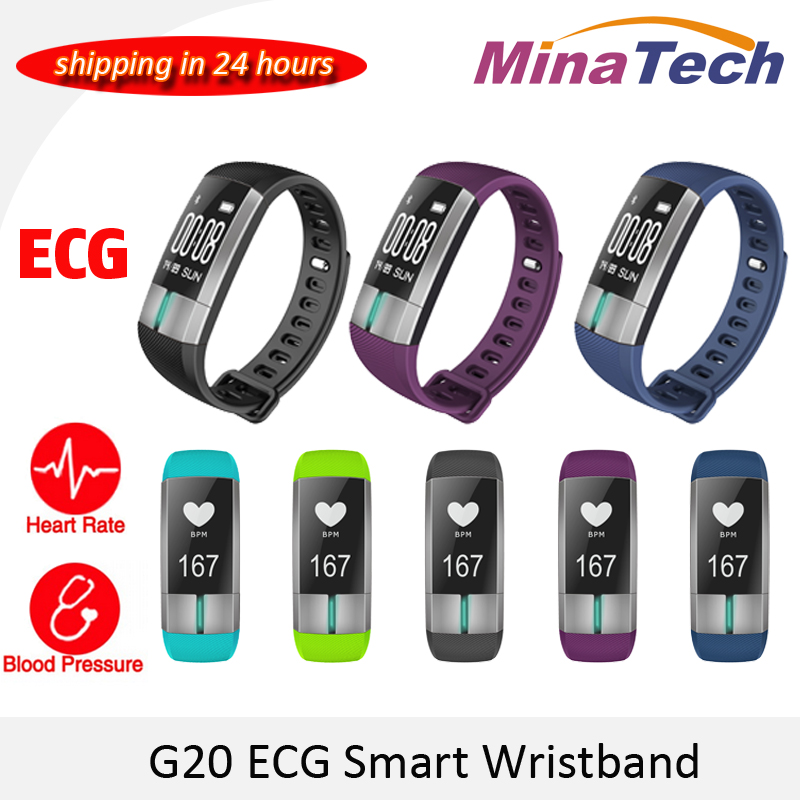 G20 ECG Monitoring Smart Bracelet Fitness Activity Tracker Blood Pressure Wristband Pulsometro PK id107 Xiomi mi band 2