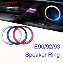 Car Door Loudspeaker Ring Sound Decorations Speaker Trim Stickers Refit for BMW E90 E92 E93 3 Series 320 325 2005-12 Car-styling(China)