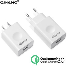 QIHANG Qualcomm Quick Charger 3.0 18W  Mobile Phone Fast Charger QC3.0 Wall USB Charger EU US Plug For iPhone Samsung Huawei