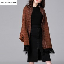 Autumn Winter Wrap Swing Cardigan Sweater Full Sleeves Panelled Leopard Diamonds Tassel Women's Clothes Spring Coat Outwear 5XL(China)