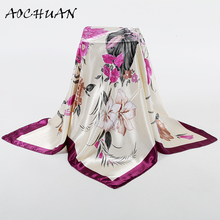 2017 Big Size 90*90cm Silk Square Scarf Women Fashion Brand High Quality Cheap Imitated Silk Satin Scarves Polyester Shawl F52