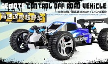WL Wltoys A959 45km/h 1/18 Scale 2.4G RC Off-Road Racing Car with Anti-vibration System model children boys gift toys
