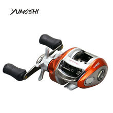 YUMOSHI NEW Right or Left Baitcasting Reel 12+1BB 6.3:1 Bait Casting Fishing Reel Magnetic brake