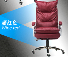 Factory direct, quality assurance, best price Mr.s Genuine Leather computer chair /b-oss chair offic-e chair wine red color