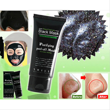500pcs SHILLS Deep Cleansing purifying peel off Black mud Facail face mask New Blackhead Removal facial mask 50ml