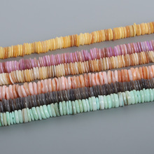 9mm Freshwater Shell beads DIY Jewelry Findings Beads Freeform Shape Shell Chip Loose Beads for jewerly making