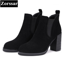 {Zorssar} 2018 NEW fashion Retro style women short boots Cow suede pointed Toe High heels ankle boots autumn winter women shoes
