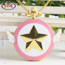 Card Captor Sakura Pendant Watch toy version stars quartz pocket Watch ZS003