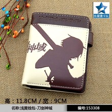 Pale-yellow Anime Sword Art Online PU Wallet Purse With Button