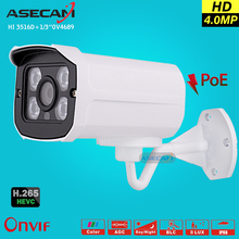 New Super HD 4MP H.265 IP Camera Onvif HI3516D Bullet Waterproof CCTV Outdoor PoE Network Array 4* LED ipcam Security Camera P2p