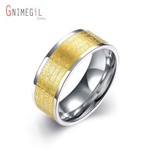GNIMEGIL English Bible Lord's Prayer Cross Ring Engraved Stainless Steel Rings Fashion Religious Gold Color Jewelry Wholesale