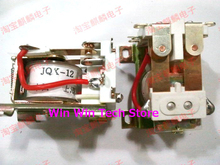 5PCS Shanghai radio eight factory Shanghai brand relay JQX-12 2C/2Z AC220V