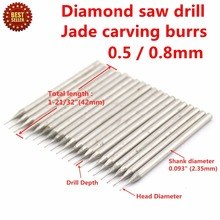 30Pcs 0.5-0.8mm Diamond Saw Drill Coated Jade Carving Burrs Solid Bits Jewelry Tools for Stone(China)