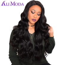 ALI MODA hair 1 bundle Malaysian Body Wave hair bundles 100G Human Hair weave Remy Hair Extensions natural 1b Free Shipping