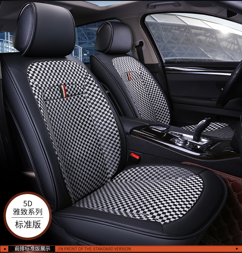 SAAB Leather Look CAMBRIDGE Front Car Seat Covers 9-3