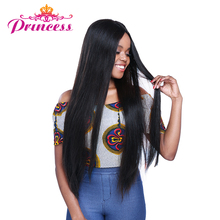 Beautiful Princess Peruvian Straight Hair 1 Piece Only Can Buy 3 Or 4 Bunldes 8-28 Human Hair Bundles Double Weft Non-remy hair(China)