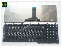 Russian Keyboard for Toshiba Qosmio G50 G55 F60  X205 X305 X505 F750 F755 RU Black keyboard