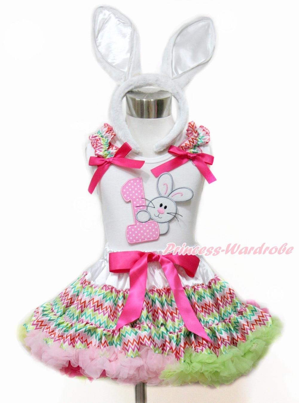 Easter Baby Girl Easter 1ST Rabbit Bunny White Top Rainbow Stripe Pettiskirt Set 1-2Y MAMG1096<br>