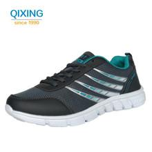 New Sneakers Men Sport Shoes Walking Athletic Jogging Trainers 10km Chaussure Homme Lace-up Breathable Mesh Running Shoe For Men