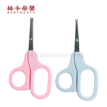 2016 Special Offer Top Fashion Solid Free Shipping Infant Finger Scissors Baby Safety Nail Clipper Care Product