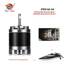 Feilun FT012-16 3500KV Brushless Motor Engine Boat Spare Part for Feilun FT012 RC Boat(China)