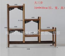 ft016  High quality wooden frame made wooden turbo group shelf decorative frame teapot frame factory direct
