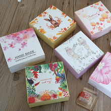 30pcs Printing Paper Box Gift Box Packaging Christmas Paper Cookie Box Chocolate Embalagem Cajas Mooncake Box(China)