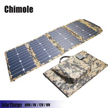 Chimole 18V/5V 80W Monocrystalline silicon solar panel Solar folding bag charger for iPhone Sumsung HTC Phones Lenovo HP Dell(China)