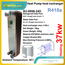 37kw heating capacity R410a to water 45bar stainless steel plate heat exchanger installed in geothermal heat pump equipments(China)
