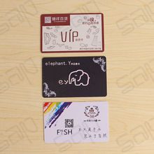 1000/box promotion printed pvc id card custom (SAP-CBC002)(China)