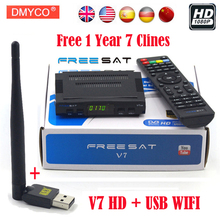 7 Cline for 1 year europe Freesat V7 Receptor DVB-S2 Tuner HD Youtube PowerVU IPTV Freesat V7 FTA Digital PVR Satellite Receiver(China)