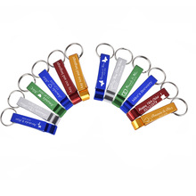 Key-Chain Engraved-Bottle Brewery Wedding-Favors Private Hotel Restaurant-Logo Customized