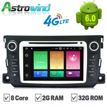 Android 6.0 Car DVD Radio Player GPS Navigation Autoradio for Mercedes Benz Smart Fortwo 2011 2012 Support DVR TPMS OBD2 RDS
