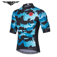 Weimostar camouflage Cycling Jersey Top Short Sleeve Bike Jersey MTB Downhill Bicycle Clothes Summer Quick Dry Cycling Clothing