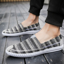 Buy Flax Weave Cloth Shoes Men Breathes One Foot Slacker Le Fuxie Shoes Man Flat Canvas Walking Shoes Sneaker Male for $15.53 in AliExpress store