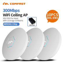 10pc COMFAST CF-E325N Indoor Ceiling 300Mbps High power 2.4G Wifi Signal Amplifier Repeater Wifi Router 48V POE Access point ap(China)
