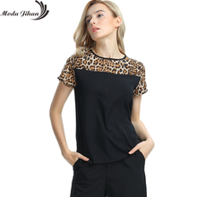 Women Blouses Leopard Print Short Sleeve Chiffon Shirts Ladies Tops Casual Women's Clothing New Summer White Black Blusas(China)
