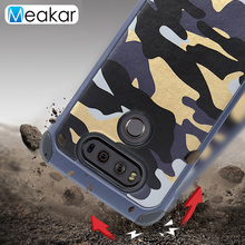 Camouflage Military Phone Case 5.7For LG V20 Case For LG V20 Cell Phone Back Cover Case(China)
