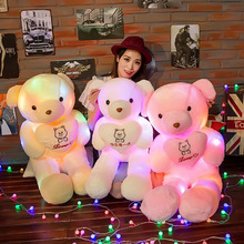 60CM Big Plush Bear Glow Luminous Led Flashing Lights Toys Christmas Birthday Gift Inflatable Doll For Girlfriend Kids Children(China)