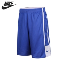 Original New Arrival 2017 NIKE TEAM LEAGUE SHORT Men's Reversible Shorts Sportswear(China)