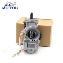 Sclmotos HOT SALE Carburetor 28/30/32/34 KOSO New Carburetor Scooter Racing For ATV Motorcycle Racing Modification(China)