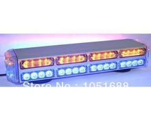 United Safe free shipping low profile GEN III 1 Watt super bright LED mini Warning Lightbar(amber/blue/red/white)