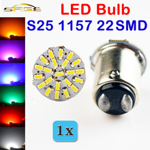 1157 22SMD Car LED Lamp P21W BAY15D 12V Auto Brake Bulb White Blue Green Red Yellow Pink Color