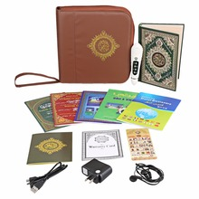 Leather bag latest design Quran Pen Reader pen Koran Speaker with 5 book Word-by-Word Free Downloading Reciters Translations(China)
