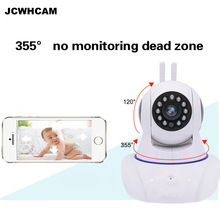 JCWHCAM 720P Double Three Antenna Wireless YOOSEE IP Camera Night Vision IR Security Support IOS android Remote Control View(China)