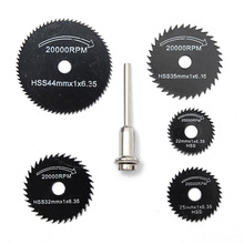 New 5pcs Sawblade HSS Saw Blades For Metal Dremel Rotary Tool Cutting Discs Wheel with 1 Mandrel ALI88(China)
