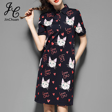 2017 New Arrival Women Dresses Summer Fashion Cute Cat Dress Femme Casual Short Sleeve Dress Heart-Shaped Printing Vestidos Muje